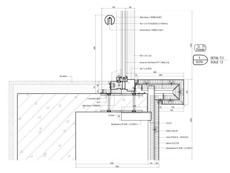 [上海]张江绿地商务办公楼项目幕墙工程图纸-幕墙节点图