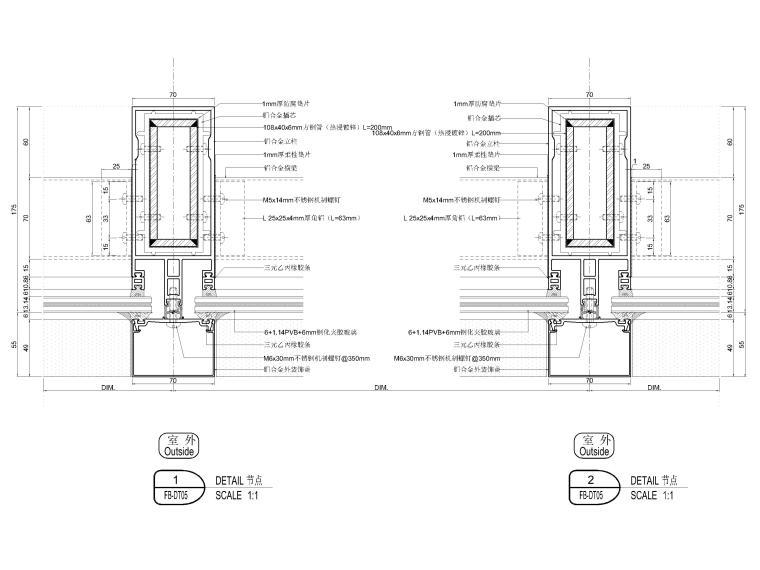 [上海]张江绿地商务办公楼项目幕墙工程图纸-幕墙节点图2