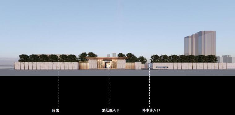 [山东]枣庄新中式风格示范区景观设计方案-沿街立面