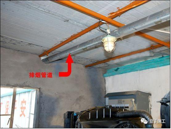 现场临电安全规范和常见隐患(图文结合)_97