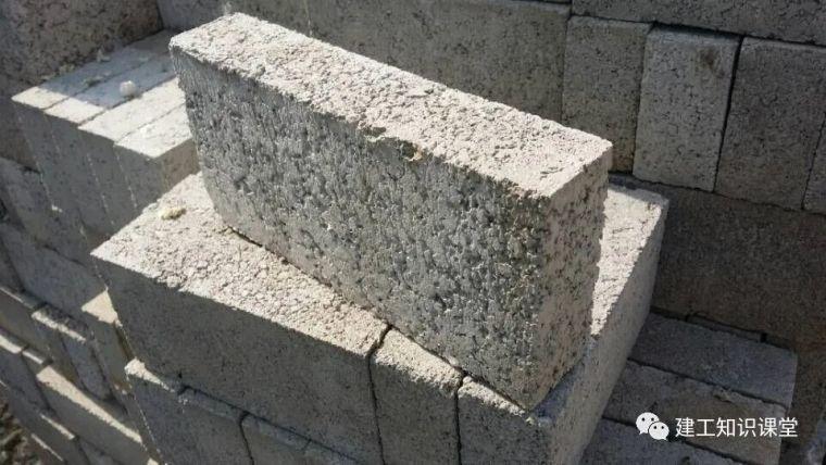 建筑结构受力特点及其构造,简单明了!_4