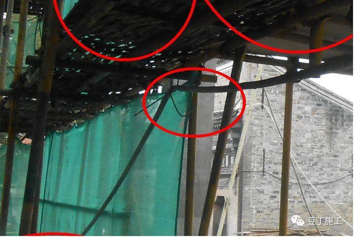 现场临电安全规范和常见隐患(图文结合)_102