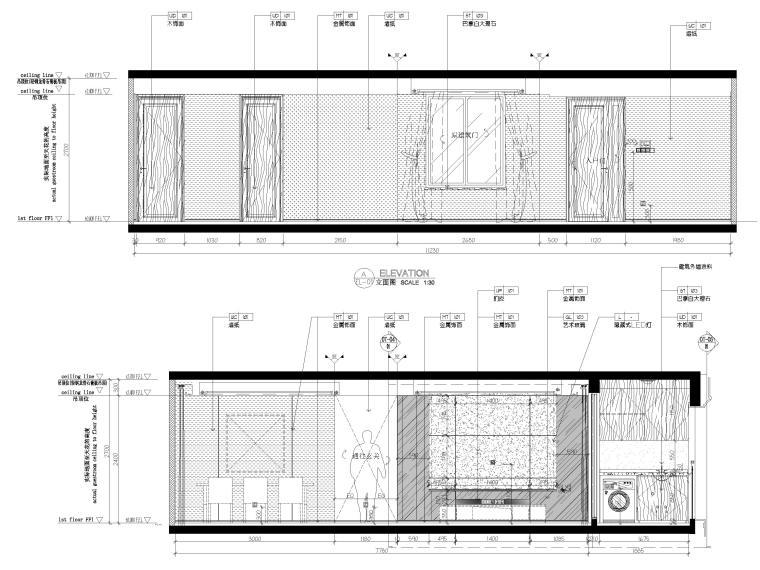 [无锡]金茂府122㎡现代两居样板间装修图纸-客餐厅立面图