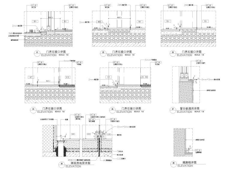 [无锡]金茂府122㎡现代两居样板间装修图纸-地面节点详图