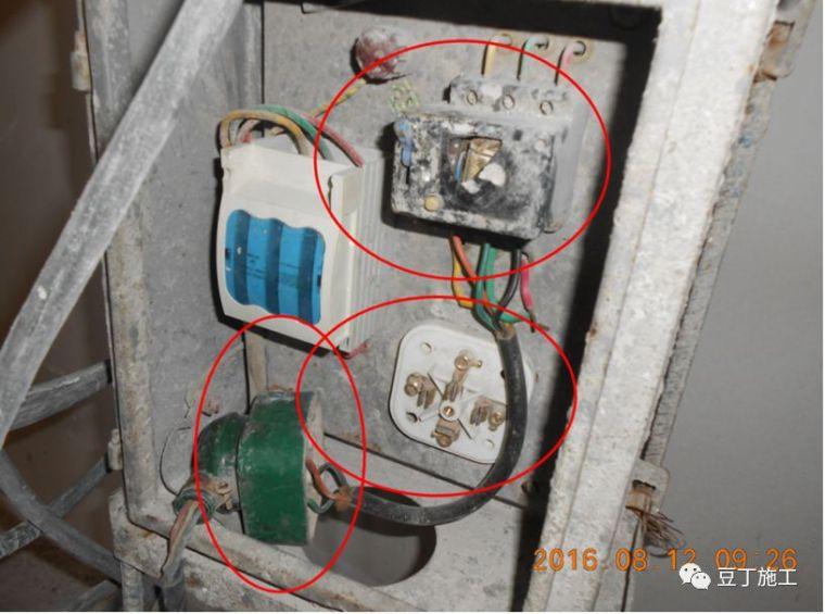 现场临电安全规范和常见隐患(图文结合)_114