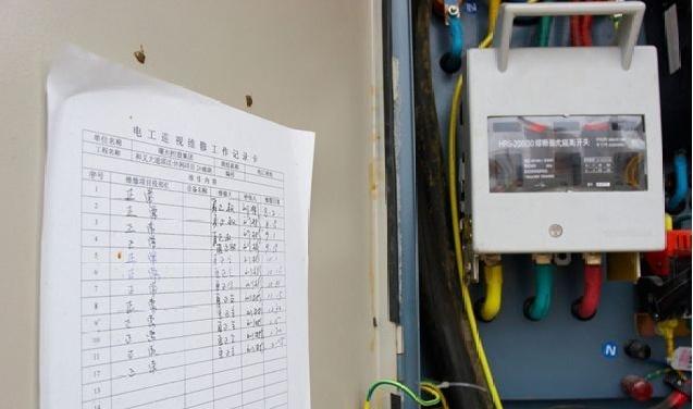 现场临电安全规范和常见隐患(图文结合)_8