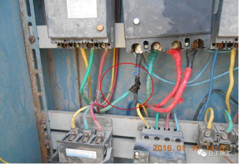 现场临电安全规范和常见隐患(图文结合)_131