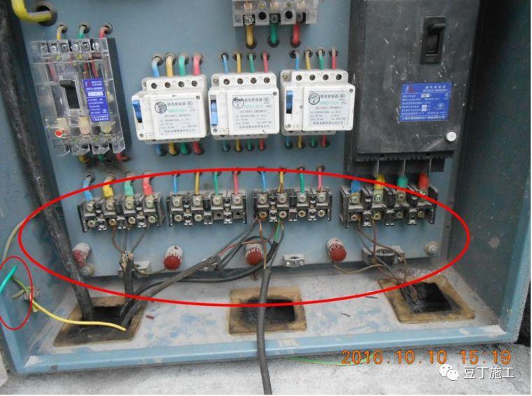 现场临电安全规范和常见隐患(图文结合)_130