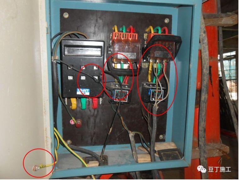 现场临电安全规范和常见隐患(图文结合)_132