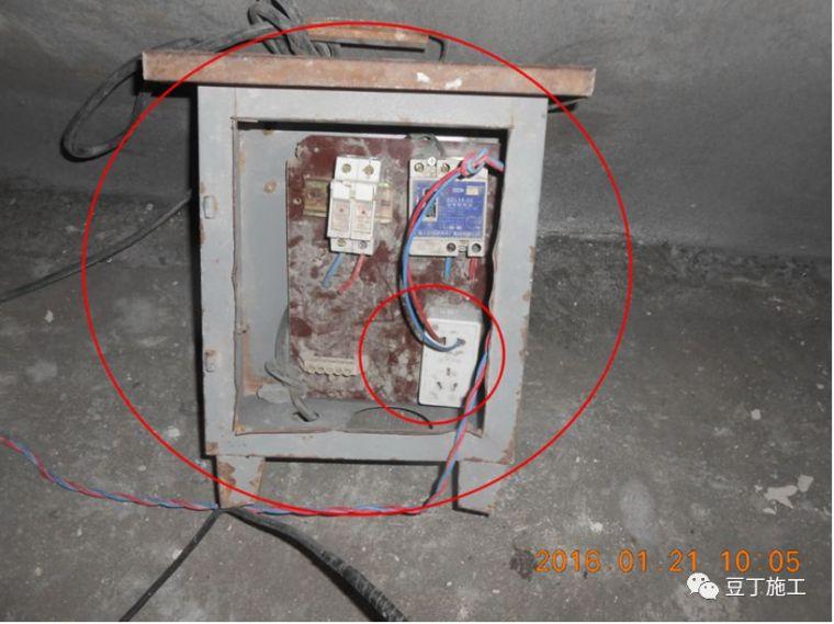 现场临电安全规范和常见隐患(图文结合)_134