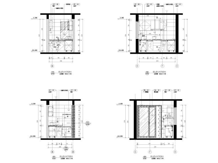 [宁波]中河大都会77㎡现代两居室家装施工图-厨房立面图