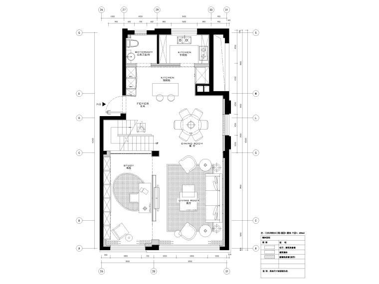 [宁波]182㎡现代三居室上叠别墅家装施工图-4F平面系统图
