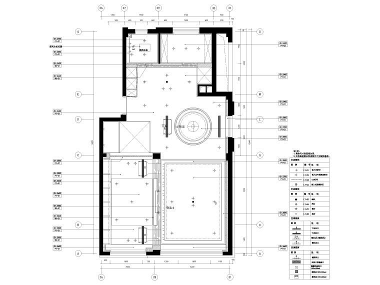 [宁波]182㎡现代三居室上叠别墅家装施工图-4F天花布置图