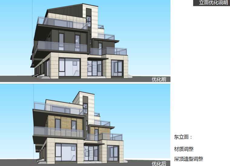 [浙江]知名企业住宅+别墅建筑立面设计-知名企业住宅+别墅建筑立面设计 (4)
