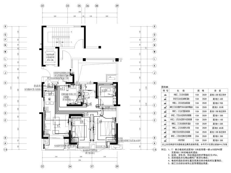 [宁波]中河大都会77㎡现代两居室家装施工图-插座平面图