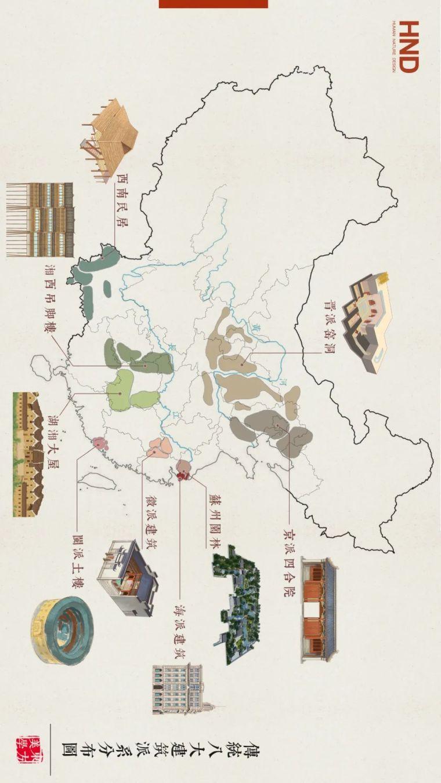 什么是中国传统建筑?_4