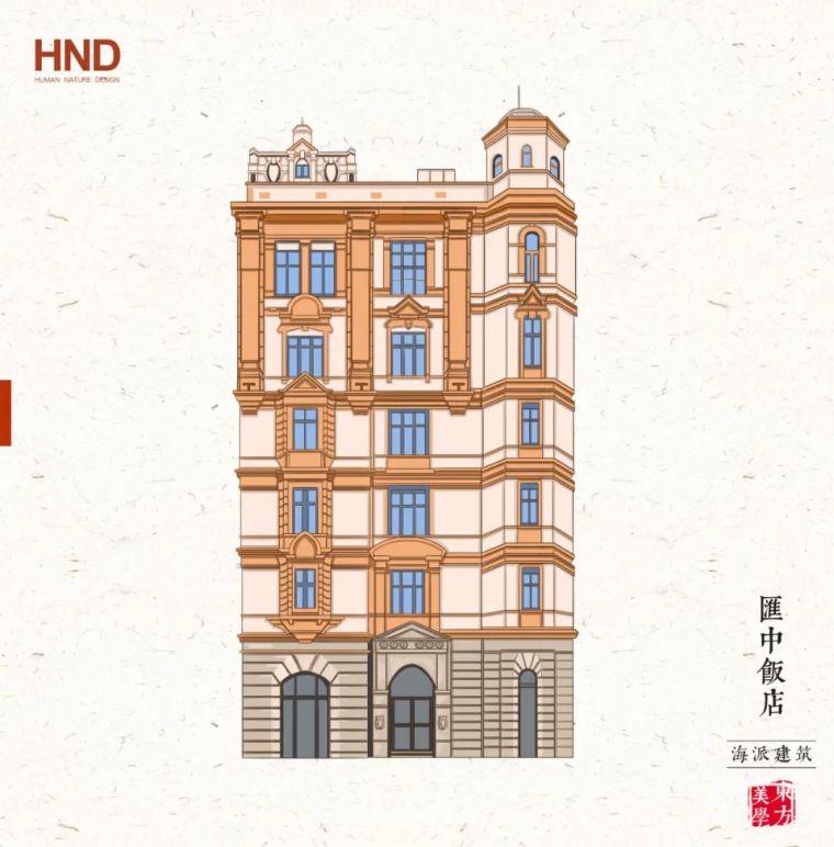 什么是中国传统建筑?_21
