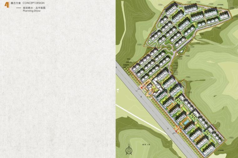 [河北]新中式山地洋房+叠拼+商业建筑方案-规划展示·总平面图