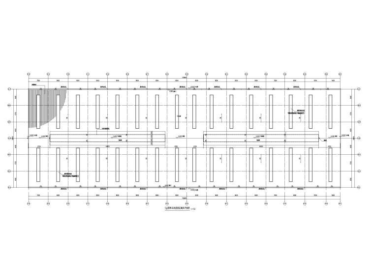 [贵州]饲料生产加工厂房暖通施工图2019-9#原料车间屋顶层通风平面图