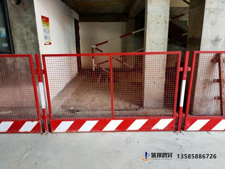 安全文明工地都有哪些标准化设施?_21