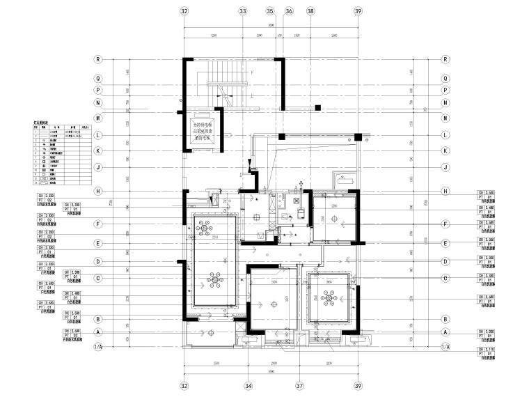 [宁波]中河大都会77㎡现代两居室家装施工图-天花布置图