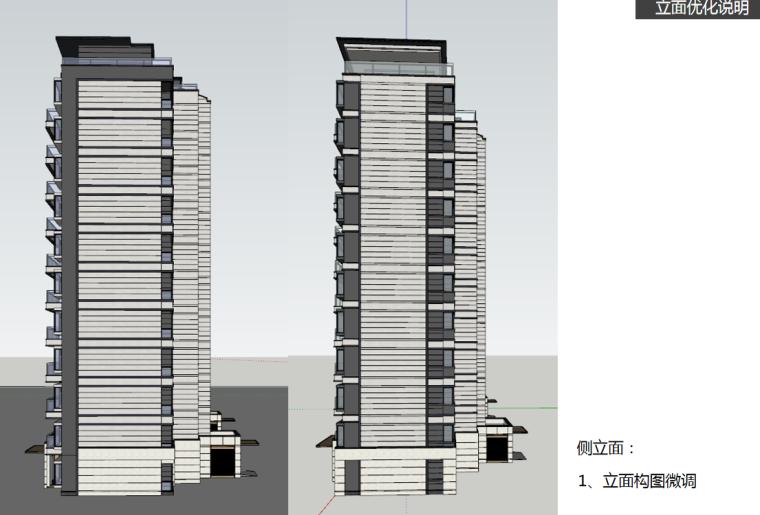 [浙江]知名企业住宅+别墅建筑立面设计-知名企业住宅+别墅建筑立面设计 (7)