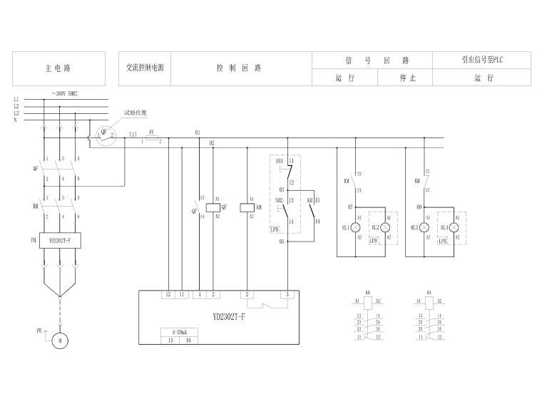 [贵州]三层茶叶工艺厂房电气施工图2018-8电动机控制原理