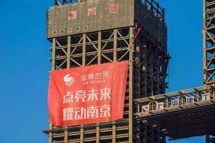 全球最高的三塔连体建筑_南京金鹰世界设计_6