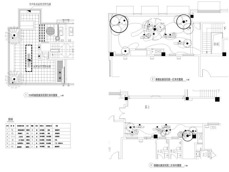 [江苏]无锡锡北金茂示范区景观工程施工图-屋顶花园灯具布置图