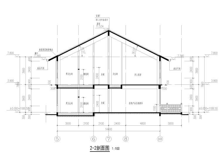 中式二层景区游客服务中心建筑施工图2019-2-2剖面图