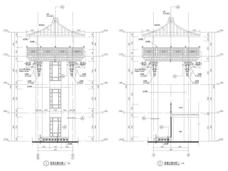 中式二层景区游客服务中心建筑施工图2019-宝塔立面大样