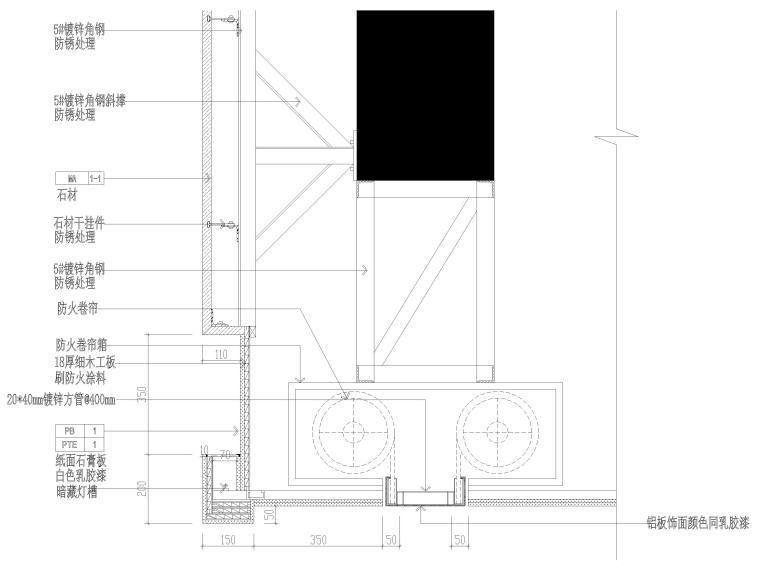 窗帘盒,窗台板,暖气罩,防火卷帘节点详图-防火卷帘收口方法