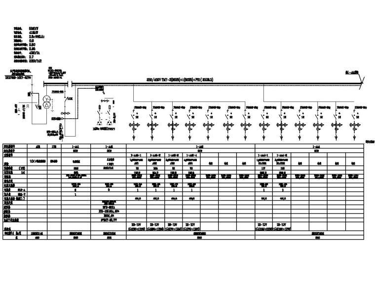 [贵州]农村安置房电气施工图(含招标文件)-4低压配电系统图