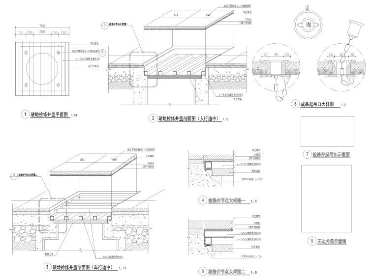 [江苏]无锡锡北金茂示范区景观工程施工图-硬质检修井盖详图