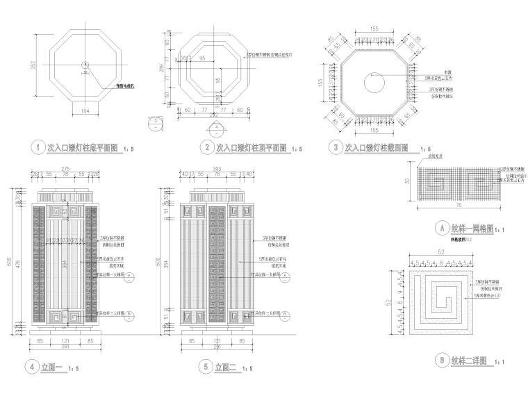[江苏]无锡锡北金茂示范区景观工程施工图-次入口矮柱灯详图