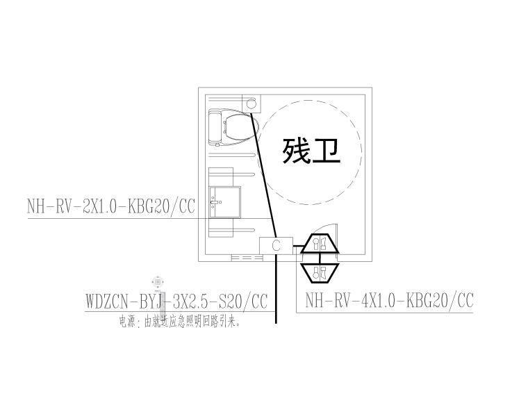 [贵州]农村安置房电气施工图(含招标文件)-9残疾人卫生间求助呼叫系统图