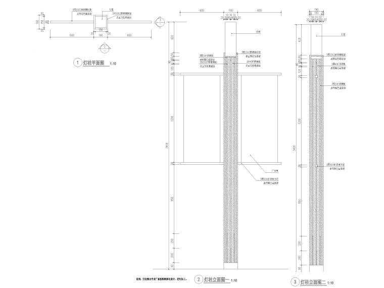 [江苏]无锡锡北金茂示范区景观工程施工图-商业街灯柱详图