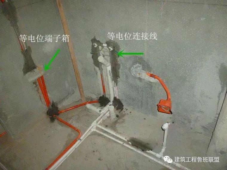 差点出人命,卫生间工程不可忽视的电气装置_4