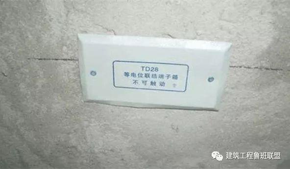 差点出人命,卫生间工程不可忽视的电气装置_5