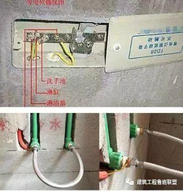 差点出人命,卫生间工程不可忽视的电气装置_11