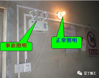 超详细的临时用电安全管理系统性讲解_12