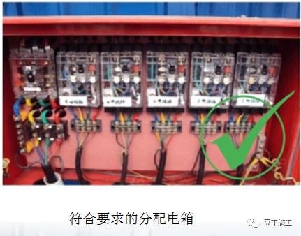 超详细的临时用电安全管理系统性讲解_27