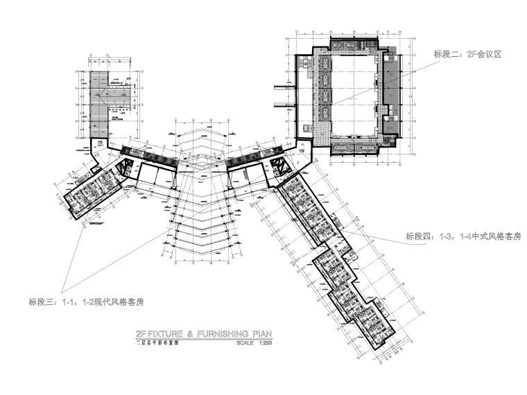 [三亚]海居Pullman度假酒店室内装修施工图-2F总平面图