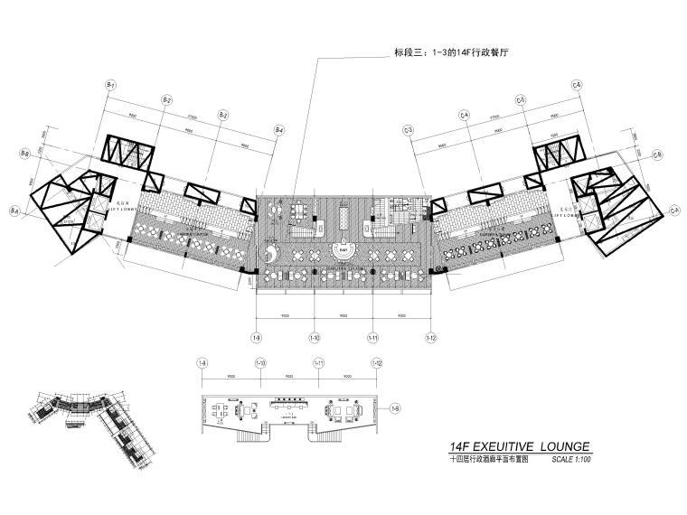 [三亚]海居Pullman度假酒店室内装修施工图-14f顶层行政酒廊平面图