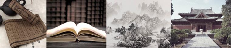诗画书院|郑州龙湖·景粼玖序示范区_8
