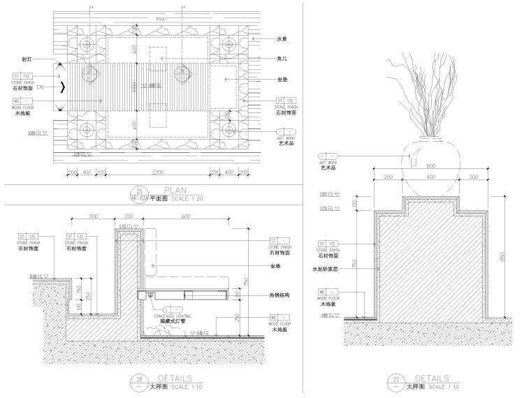 [三亚]海居Pullman度假酒店室内装修施工图-大堂节点详图