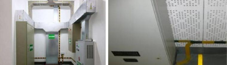 电气管线防雷接地与等电位安装_9