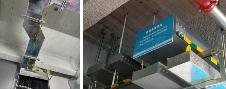 电气管线防雷接地与等电位安装_7