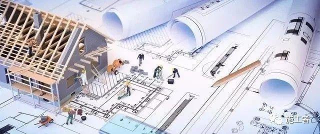 如何吃透建筑施工图纸?有这篇文件就够了_1