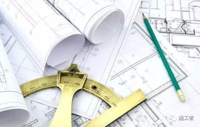如何吃透建筑施工图纸?有这篇文件就够了_5